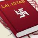 Love Relationship Lal Kitab Remedies